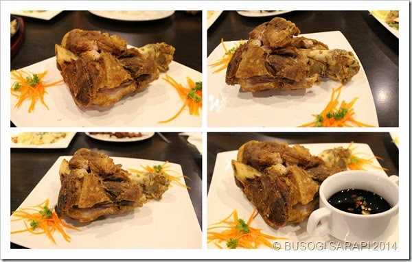 FILIPINO EATERY SOMEWHERE IN REDCLIFFE CRISPY PATA © BUSOG! SARAP! 2014