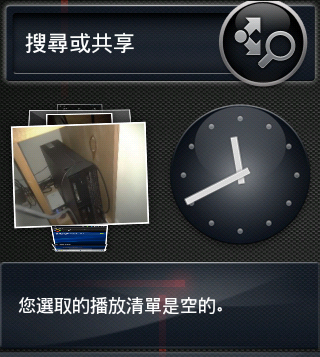 screenshot-1323488436866