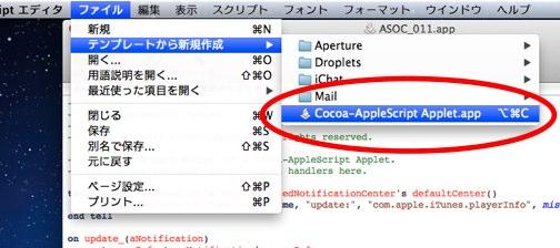 template_menu.jpg
