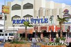 Фотогалерея отеля Royal Regina Resort ex. Regina Style 3* - Хургада