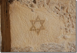 Oporrak 2011 - Israel ,-  Jerusalem, 23 de Septiembre  71
