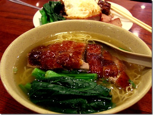 roast-duck-noodle-soup-nyc-chinatown