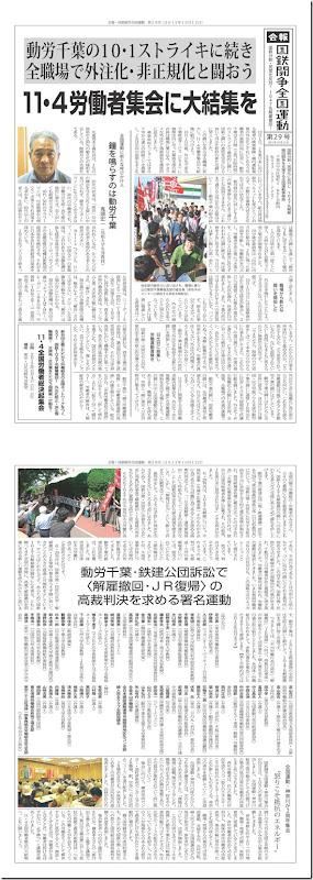 news_29