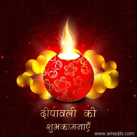 Happy-Diwali-47