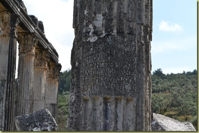Euromos Temple of Zeus inscription on pillar
