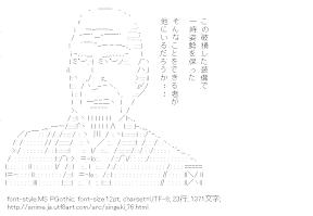 [AA]キース・シャーディス (進撃の巨人)