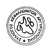 Σύλλογος Κεφαλονιτών Αργυρούπολης