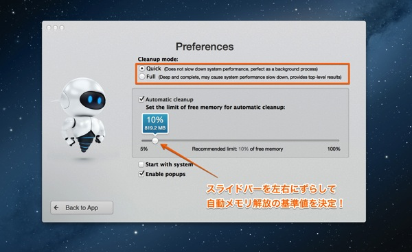 Mac app utilities memory keeper3