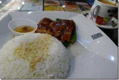 HK duck rice