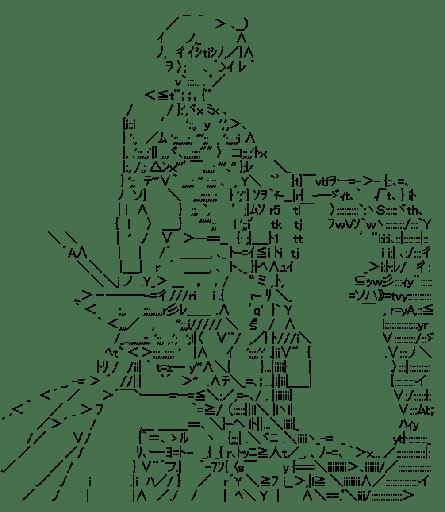 ギルガメッシュ (フェイト/ステイナイト)