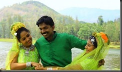 Krishnanum Radhayum Malayalam Cinema Pic
