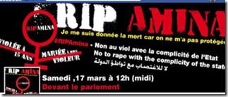 RIP Amina