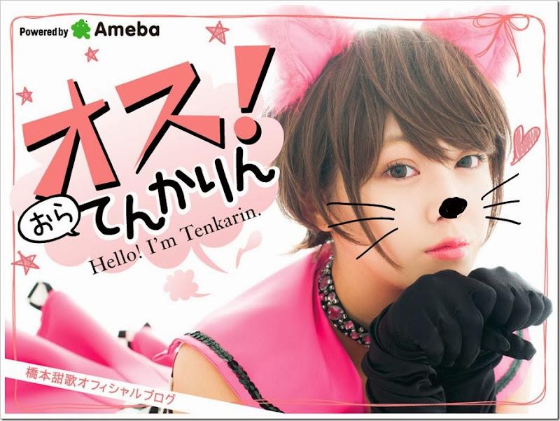 Hashimoto-Tenka