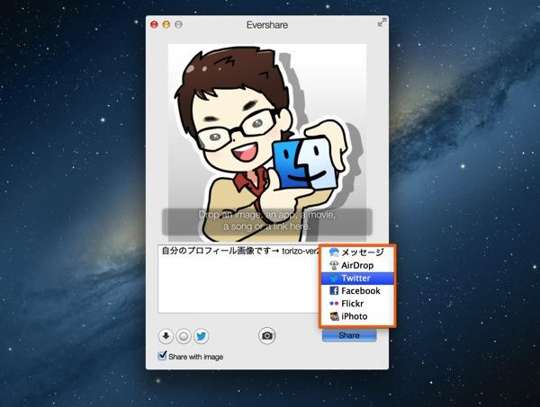 Mac app social networking evershare3
