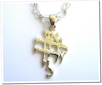 lightofzionjewelry.etsy.com