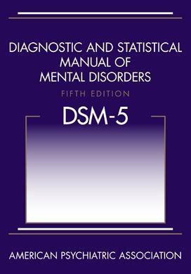 [DSM-V7.jpg]