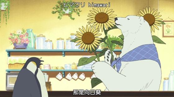 千夏-sakura cafe-白熊咖啡廳-01.mp4_20120506_220838.791