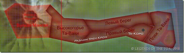 Ta-Wahi_regions_rus
