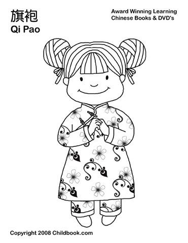 Crianças chinesas para colorir - Desenhos e Riscos