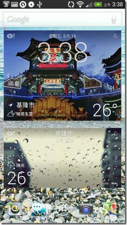 Yahoo!氣象-10