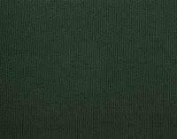 kolor: 33 100% bawełna<br /> gramatura 480 gr, szerokość 150 cm<br /> wytrzymałość: 45 000 Martindale<br /> Przepis konserwacji: prać w 30 st Celsjusza, można prasować (**), można czyścić chemicznie<br /> Przeznaczenie: tkanina obiciowa, tkaninę można haftować