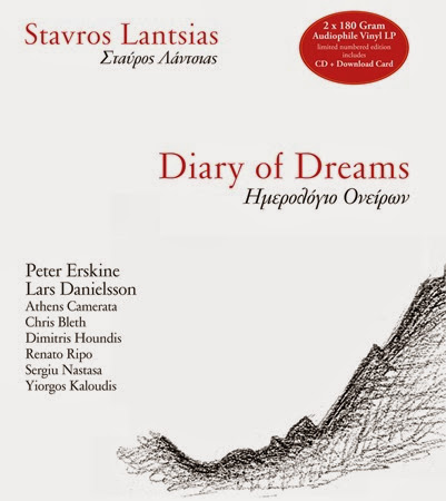 Σταύρος Λάντσιας «Ημερολόγιο Ονείρων» σε συλλεκτική έκδοση