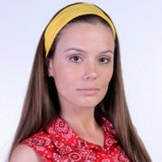 Maria Paixão - Graziela Schmitt
