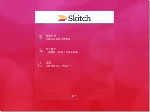 Skitch 30-01