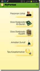 MyPerisai–himpunan doa dari al-Quran dan Hadith-1