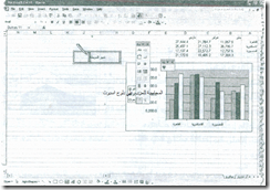excel-38_10
