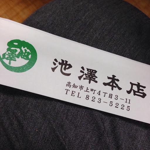 20131031131306.jpg