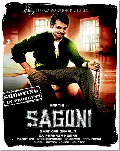 Karthi's Saguni Posters(3)