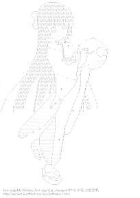 [AA]水晶雫 (ソフトウェア)
