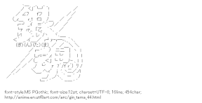 [AA]Gin Tama Logo