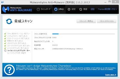 2014-06-20_12h52_58.jpg