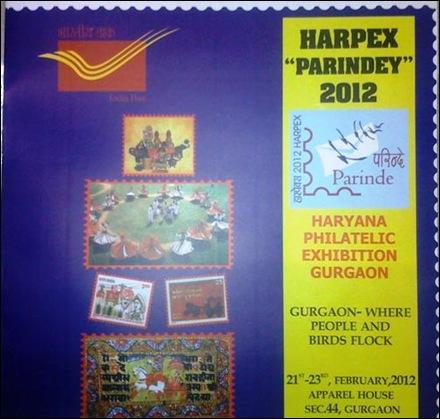 HARPEX 2012