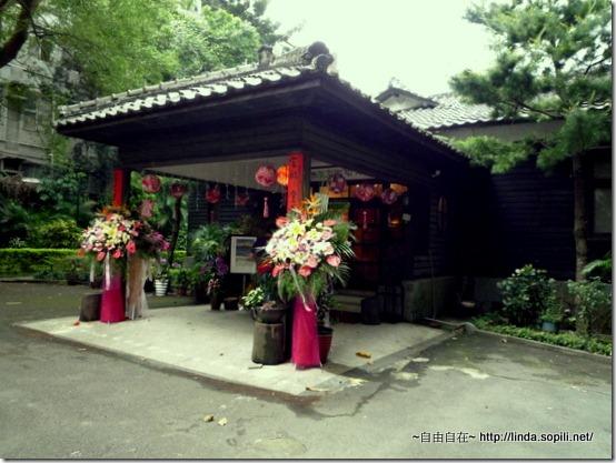 官邸藝文沙龍2
