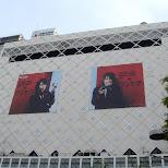 goei + wansegu in Shibuya, Tokyo, Japan