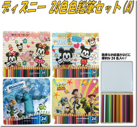 ディズニー24色色鉛筆セット(A)