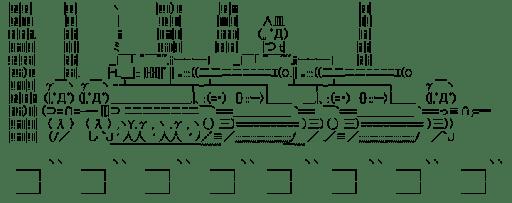 ギコ 兵士(戦車)