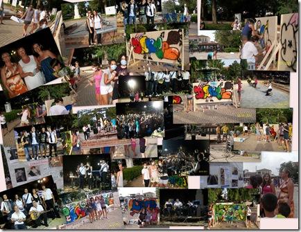 Εκδήλωση φωτογραφίες