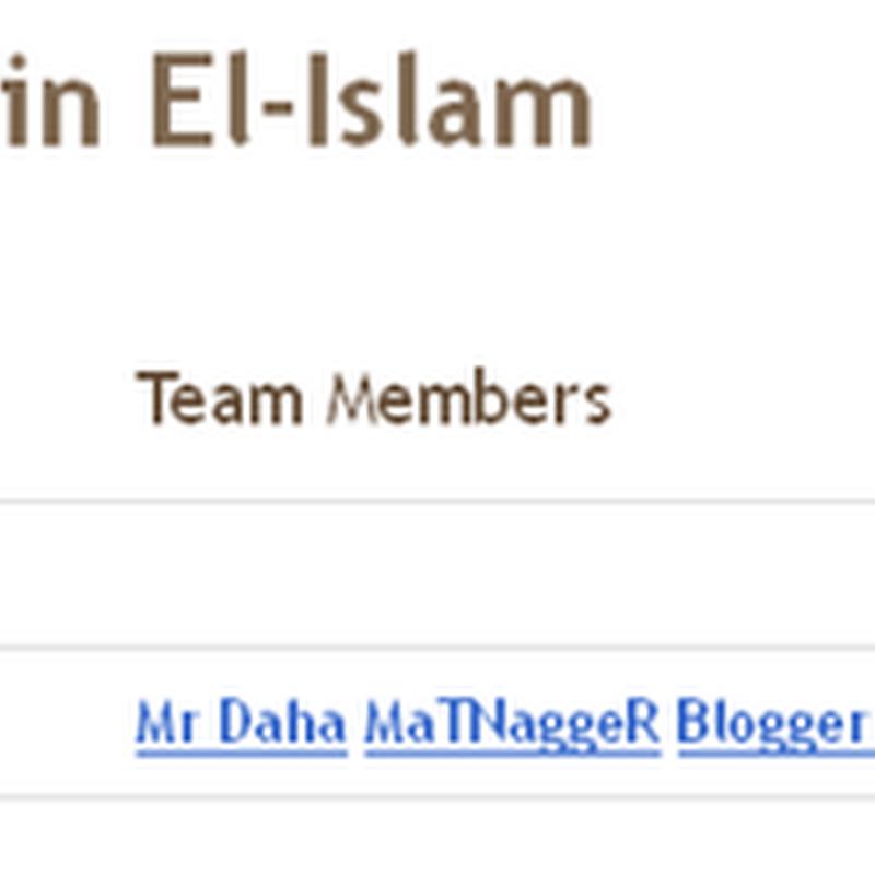 Blog Pilihan ...