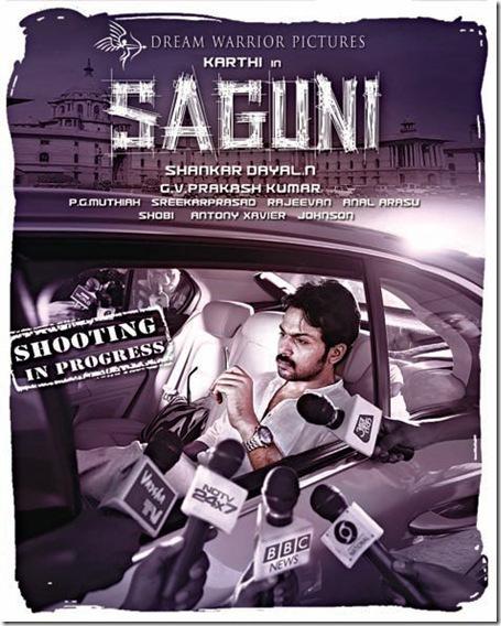 Karthi's Saguni Posters (1)