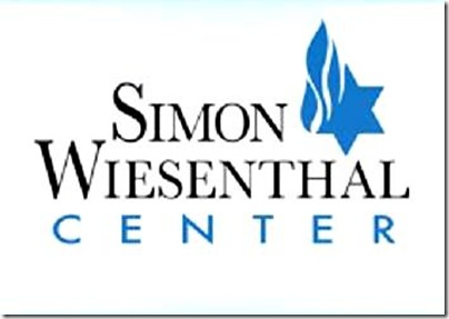 Simon Siesenthal Center logo
