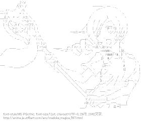 [AA]巴マミ & キュゥべえ (魔法少女まどか☆マギカ)