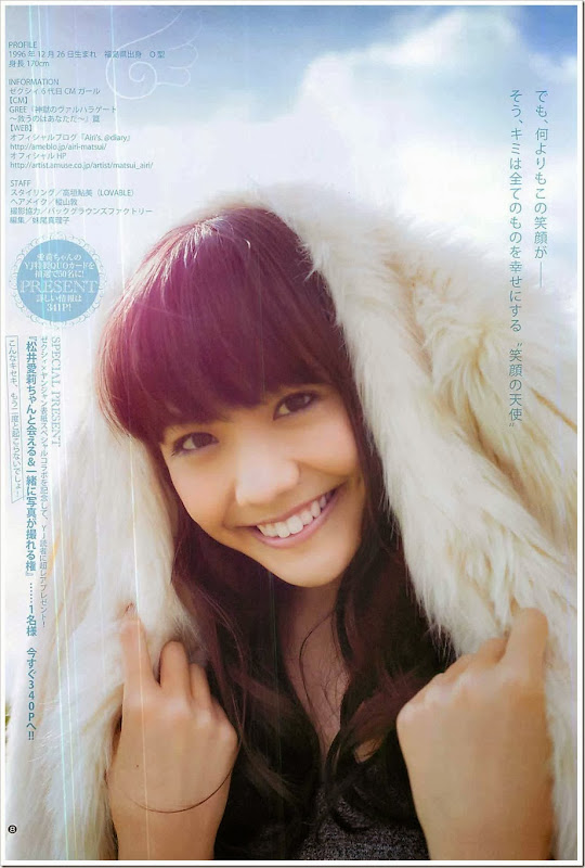 Matsui_Airi_Young_Jump_Magazine_gravure_08