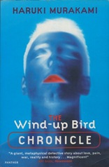 windupbird