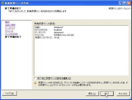WS000000-2011-08-7-18-31.JPG