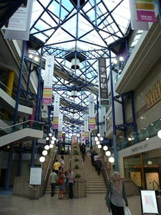 Simphony Hall и International Convention Centre