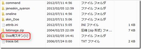2013-02-05_14h50_50